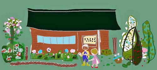 花と緑の診療所wb.jpg